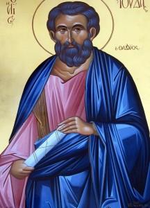 Άγιος Ιούδας ο Θαδδαίος, Saint Judas Thaddeus, Святой Иуда Фаддей