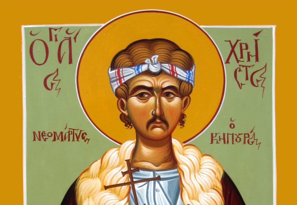 Ο Άγιος Χρήστος ο Νεομάρτυς; ο Κηπουρός, St. Chris the martyr, the Gardener, Санкт Крис мученика, садовник