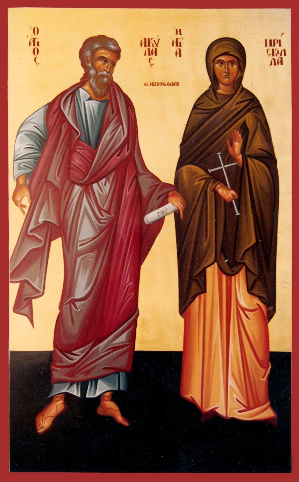 Οι Άγιοι Απόστολοι Ακύλας και Πρίσκιλλα