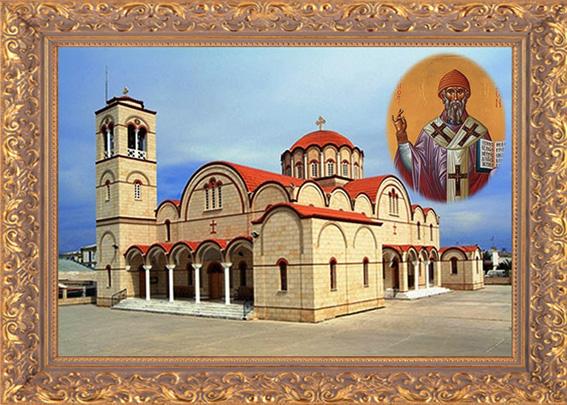 CHURCH-SAINT